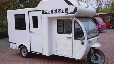Photo of China Debuts 3-Wheel All-Electric RV